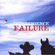 Intelligence Failure