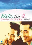 ���Ȃ��A�����Ď� featuring �\����X���z�� DVD-BOX