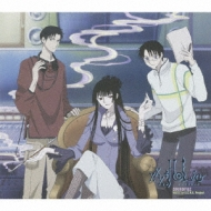 TV Animation xxxHOLiC SOUNDFILE