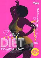 HMV&BOOKS onlineVarious/ダンス スタイル ダイエット