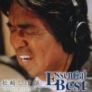 松崎しげる/エッセンシャル・ベスト (Ltd)