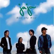 Blue Sky Blue