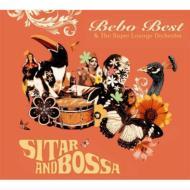 Sitar & Bossa