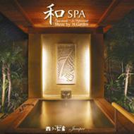 和spa: Spa Music For Professional