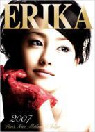 ERIKA 2007 通常版 エンジェルワークス