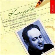 交響曲、告別の歌 ダウンズ&BBCフィル、フィニー(アルト)