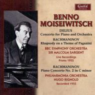 ピアノ協奏曲第2番、他 モイセイヴィチ(ピアノ)リグノルド&フィルハーモニア管弦楽団、他