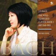 """Well Tempered Clavier, Book 1: Mayako Sone, harpsichord"""