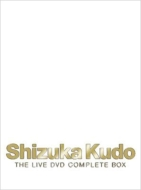 Shizuka Kudo THE LIVE DVD COMPLETE BOX