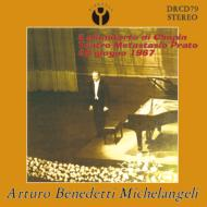 Piano Sonata.2, Piano Works: Michelangeli (1967 Prato Live)