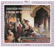 歌劇『ヴァレンシアのムーア人』全曲 フロンタリーニ&ウクライナ・ドネツク・フィル、ザンケッティ(2CD)