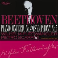 交響曲第5番『運命』、ピアノ協奏曲第4番 フルトヴェングラー&ローマRAI管弦楽団、スカルピーニ(ピアノ)