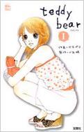 水玉ペリ / べあ姫/Teddy Bear: 1: ジュールコミックス(comic魔法のiらんどシリーズ)