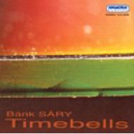 Timebells: V / A
