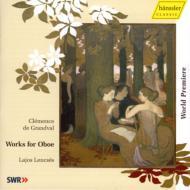 オーボエ協奏曲、他 レンチェシュ(オーボエ)ボレイコ&シュトゥットガルト放送響、他