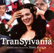 トランシルヴァニア オリジナルサウンドトラック