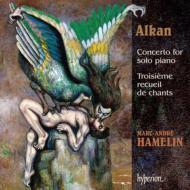 独奏ピアノのための協奏曲 アムラン(ピアノ)