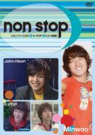 ノンストップ〜ジョンフン <UN>×K-POP×ミヌ <神話>〜