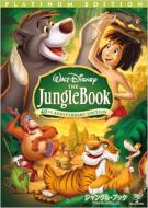 The Jungle Book Platinum Edition