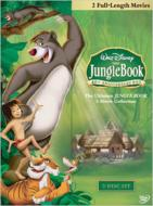 The Jungle Book Platinum Edition 40th Anniversary Box