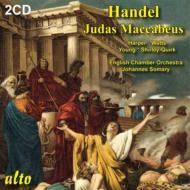 ヘンデル(1685-1759)/Judas ...