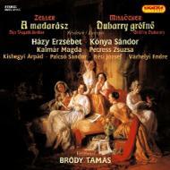 『小鳥売り』ハイライト、他 ブロディ&ハンガリー放送管弦楽団、他