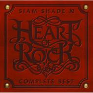 SIAM SHADE XI COMPLETE BEST 〜HEART OF ROCK〜