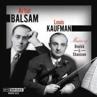 ピアノ四重奏曲第2番、ピアノ三重奏曲第3番、他 バルサム(ピアノ)カウフマン、リバール(ヴァイオリン)、他(2CD)