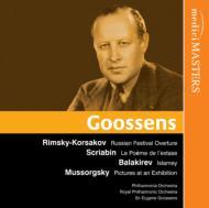 ムソルグスキー『展覧会の絵』、スクリャービン:『法悦の詩』、バラキレフ:イスラメイ、他 グーセンス