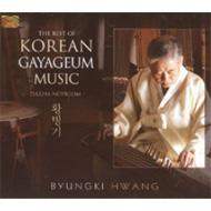 Best Of Korean Gayageum Music: Darha Nopigom