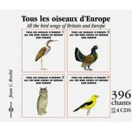All The Birds Songs Of Britain & Europe