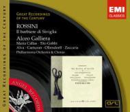 『セヴィリャの理髪師』全曲 ガリエラ&フィルハーモニア管、カラス、ゴッビ、他(1957 ステレオ)(2CD)