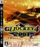 Game Soft (PlayStation 3)/ジーワンジョッキー: 4 2007