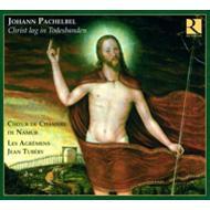 Christ Lag In Todesbanden: Tubery / Les Agremens Namur Chamber