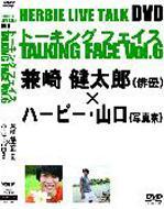HERBIE LIVE TALK DVD TALKING FACE Vol.6