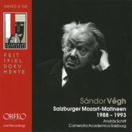 モーツァルト(1756-1791)/Mozart Matinee 1988-1993: Vegh / Camerata Academica Salzburg A.schiff