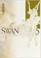 SWAN 白鳥 5