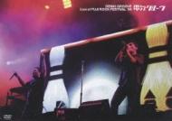 Live at FUJI ROCK FESTIVAL '06