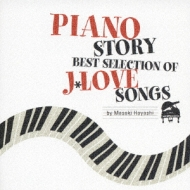 PIANO STORY BEST SELECTION OF J*LOVE SONGS