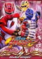 獣拳戦隊ゲキレンジャー Vol.6