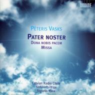合唱と管弦楽のための宗教作品集 クリャーヴァ&ラトヴィア放送合唱団