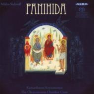 シドロフ:パニヒダ シドロフ&クリソストモス室内合唱団