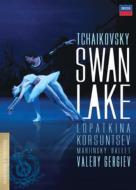 チャイコフスキー『白鳥の湖』 ロパートキナ、コルスンツェーフ、マリインスキー劇場バレエ団、ゲルギエフ指揮