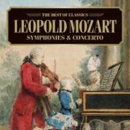 500円クラシック 『おもちゃの交響曲』、ほか カペラ・イストロポリターナ、ほか