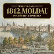 500円クラシック オーケストラ名曲集(モルダウ、1812年、ほか) ヴィト&ポーランド国立放送響、ほか