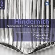 Kammermusik, 1-7, : Abbado / Bpo +der Schwanendreher: T.zimmermann / Hindemith