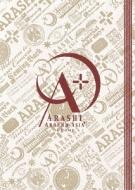 ARASHI AROUND ASIA +in DOME
