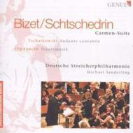 シチェドリン:『カルメン組曲』、ヒンデミット:葬送音楽、他 ミヒャエル・ザンデルリング&ドイツ弦楽フィル