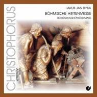 ボヘミアの羊飼いのミサ E.リヒター&聖ニコライ室内管弦楽団