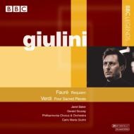 Requiem: Giulini / Po & Cho J.baker Souzay +verdi: Quattro Pezzi Sacri